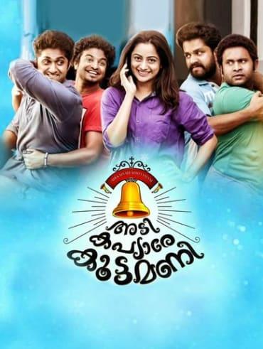 traffic telugu movie download in utorrent