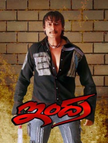 bharjari kannada movie dvdrip download