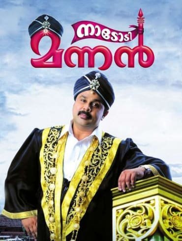 malayalam movie pappy appacha full movie