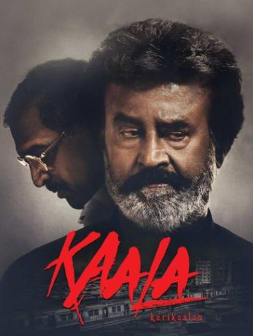 Baaghi 2 Full Movie Download Okpunjab Foumovies 2019 03 12