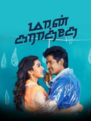 middle class ambala movie free download